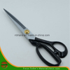 "11"" Pattern Sewing Household Tailor Scissors (A-280)"