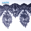Hans Cheap Price Popular Big Heavy Lace Swiss Voile Lace
