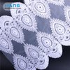 Hans Factory Price Fashion Embroidered Lace Trim